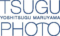TSUGU PHOTO ロゴ